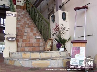 旧軽井沢銀座通り|珈琲から洋食、蕎麦屋まであるグルメ通り|軽井沢町軽井沢