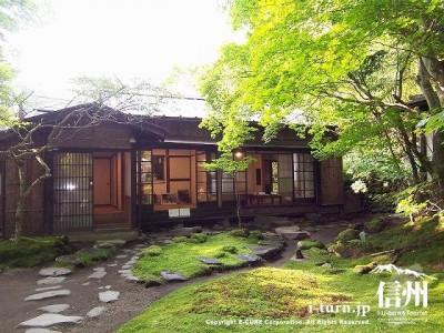 犀星の径・室生犀星記念館|自らが築いた築庭と山荘は見事|軽井沢町軽井沢