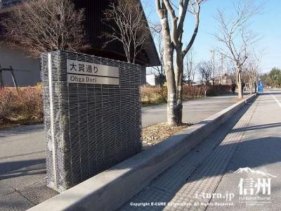 大賀通り|雄大な浅間山が眺めながら散策|軽井沢町軽井沢東