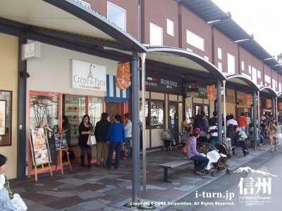 味の街|軽井沢プリンスショッピングプラザの飲食エリア|軽井沢軽井沢