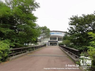 軽井沢アイスアリーナ|長野オリンピックにおいてカーリング会場|軽井沢町長倉