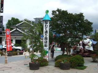 縄手(ナワテ)通り商店街|松本市