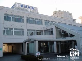城西病院|123年の歴史ある病院|松本市城西