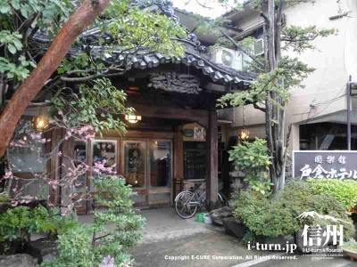 国楽館 戸倉ホテル|歴史を感じさせるあっとほーむな宿【1】|千曲市戸倉温泉