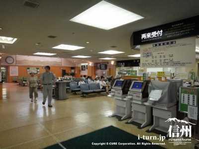 北信総合病院|昭和20年開院の地域医療を支える総合病院|中野市西