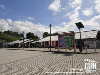 道の駅「信州蔦木宿」|日帰り温泉もある県境の道の駅|富士見町落合