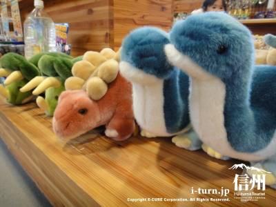 茶臼山恐竜公園【3】|恐竜グッズなどのお土産も買える|長野市篠ノ井