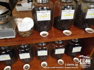 豆とコーヒー・ローラ|薫り高い焙煎コーヒーを|松本市中央