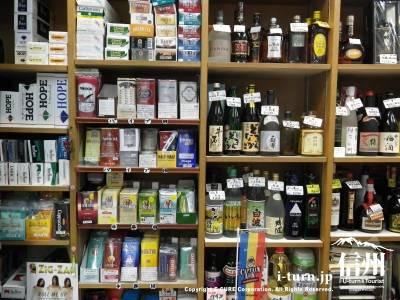 煙草とお酒・米田屋|牛つなぎ石前にある150年続くお店|松本市中央