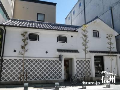 慶林堂書店|古書全般・古文書・和本など蔵造りの専門書店|松本市中央