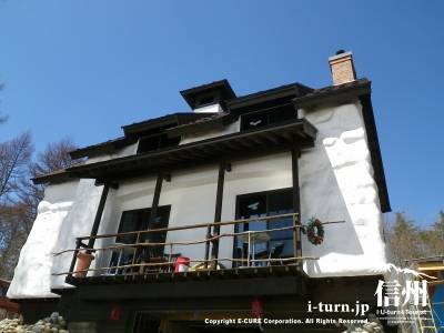 自家焙煎 美麻珈琲|中山高原にあるストローベイルハウスの喫茶店|大町市美麻