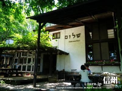 舎爐夢(しゃろむ)ヒュッテ【1】|オーガニックレストランのある人気の宿|安曇野市穂高