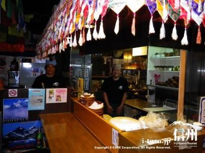 NEPAL RESTAURANT ヒマラヤン シェルパ|本格シェルパがつくるネパール料理のお店|松本市島内
