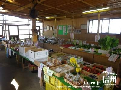 ちろりん村|良心的でアットホームな新鮮野菜直売所|北安曇郡松川村