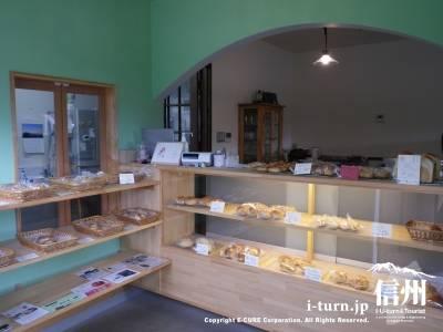 いぐパン|安曇野ちひろ美術館ちかくの小さなパン屋さん|北安曇郡松川村