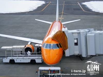 信州まつもと空港|札幌・福岡を結ぶ空の玄関口|松本市笹賀