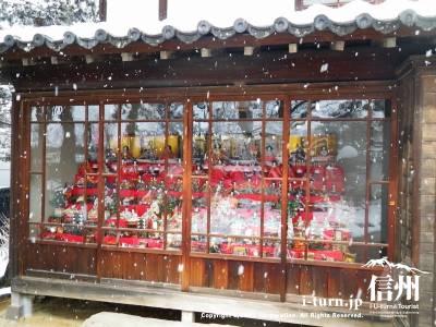 歴史的建築園|雛祭り・アートパーク内で偲ぶ近世から近代の人々の生活|須坂市野辺