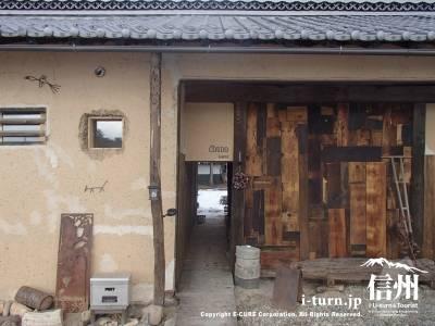 bio cafe  COUDO(クド)|旧四賀村から衣食住の提案・築100年の民家を改修した大人のあそび場|松本市中川