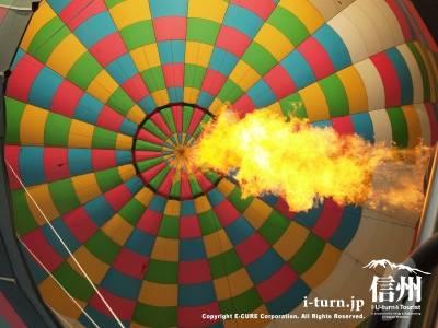 安曇野气船 その2|30メートルの上空から安曇野を一望|安曇野市穂高
