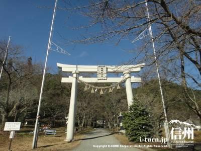 有明山神社|くぐると吉運になる開運招福の石|安曇野市穂高