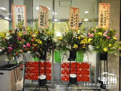 アリオ松本|松本駅東口の大型ショッピングセンター(旧エスパ松本店)|松本市深志
