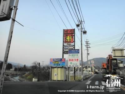焼肉だんちゃん|日本で唯一の和牛一貫経営「高原牧場」のお肉|安曇野市明科