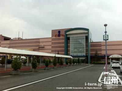 アイシティシネマ|ショッピングセンターicity21にある映画館|東筑摩郡山形村