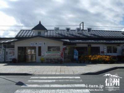 小柴屋|昔ながらの定食屋|安曇野市豊科