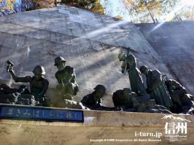 黒部ダム【2】|日本一のアーチ式ダムと紅葉|富山県中新川郡