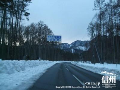 国営アルプスあづみの公園【大町・松川】|真冬のイルミネーション'10|大町市常盤