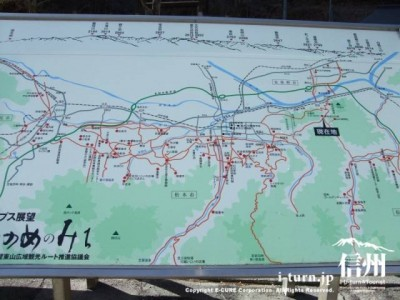 豊科温泉 湯多里山の神|トロっとなめらかなお湯の日帰り温泉|安曇野市豊科